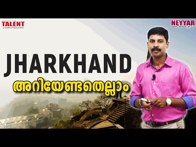 Jharkhand [Important Facts Only]