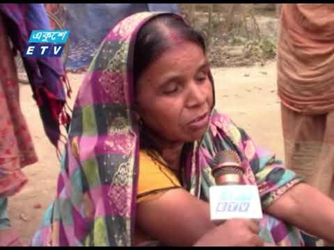 ঘন কুয়াশায় বেড়েছে শীতের তীব্রতা | ETV News