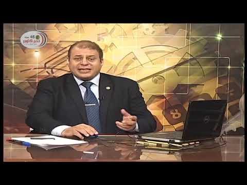 تاريخ الصف الأول الثانوي 2020 ترم أول الحلقة 2 - تابع حضارة مصر والعالم القديم