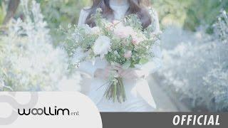 """러블리즈(Lovelyz) 2nd Mini Album """"A New Trilogy"""" Prologue Film (Peek Ver.)"""