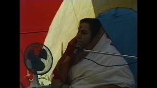 Shri Mahalakshmi Puja  (1992-09-30?) thumbnail