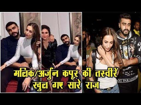 Malaika arora और Arjun Kapoor की प्राइवेट फोटो लीक II Asal news