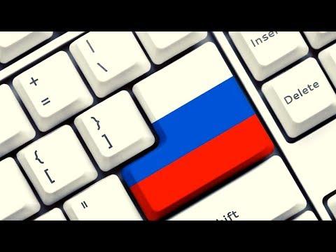 Роскомсвобода о изоляции Интернета в России
