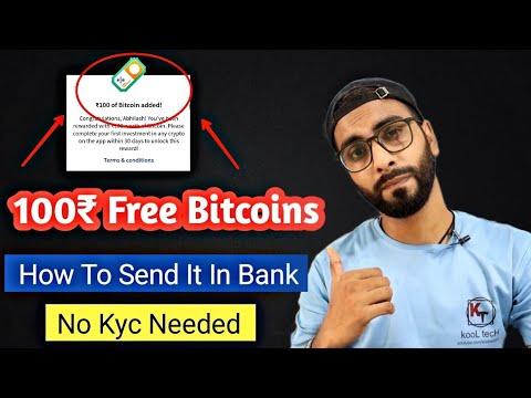Bitcoin gmo trading