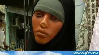 Славянских девушек увозят на Кавказ по большой любви и превращают в смертниц  (1 й канал, 30.06.13)
