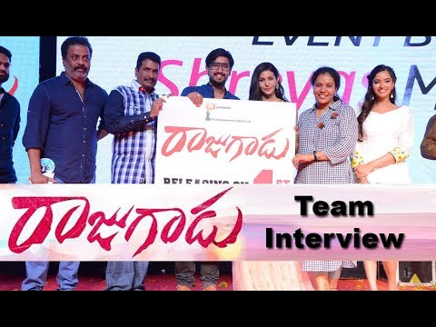Rajugadu Movie Audio Launch