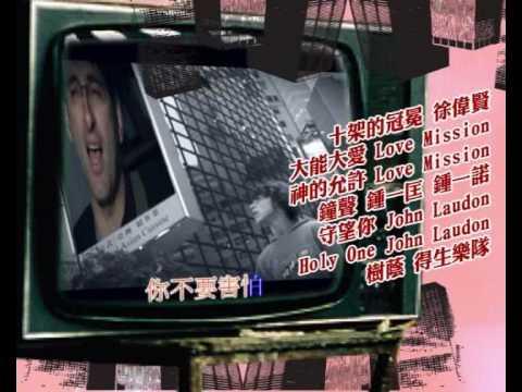 《一激OK》一激音樂原裝MV卡拉OK