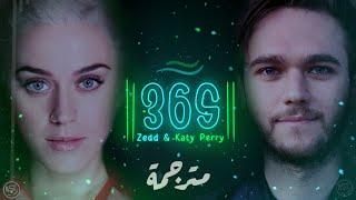 Zedd & Katy Perry   365 | Lyrics Video | مترجمة