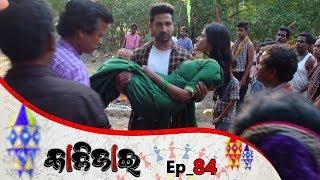 Kalijai   Full Ep 84   20th Apr 2019   Odia Serial – TarangTV