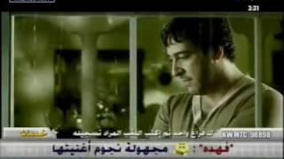 تحميل اغاني اناجي الليل - رضا العبدالله MP3