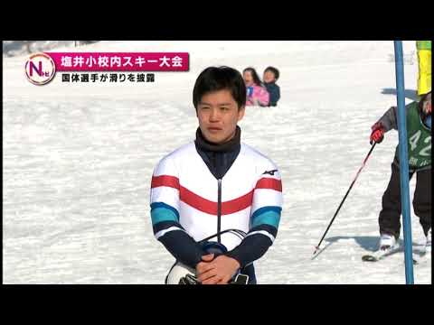 塩井小学校校内スキー大会 2019/01/30