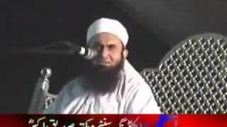 Biwi Ky Haqooq Short Bayan By Maulana Tariq Jameel