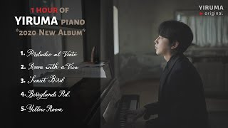 [Yiruma official] NEW Album - Room with a view - original all songs for 1hour