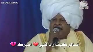 تحميل و مشاهدة الريد يجمع ويفرق : حاله واتس MP3
