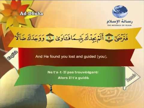 93- Ad-Duhaa  - Translation des sens du Quran en français