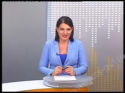 Новости курорта от 17.01.2019