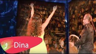 مازيكا Dina Hayek - Trekni Hebbak ( Audio ) / دينا حايك - تركني حبك تحميل MP3