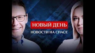 САМАРА ПРОТИВ АБОРТОВ. Отрывок передачи телеканала Спас