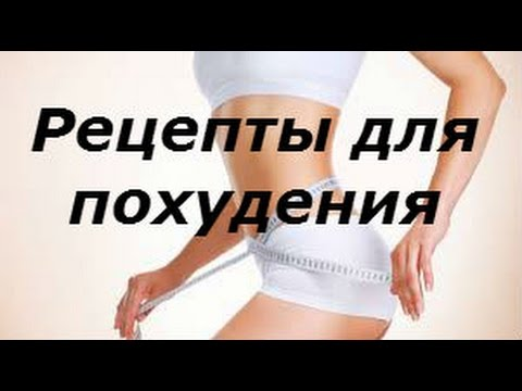 Похудеть на 5 килограмм в неделю