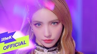 [MV] ANS _ Say My Name