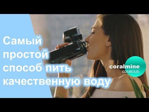 Anghinare pentru tratamentul articular