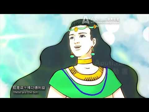 Phật Thuyết Kinh Thập Thiện Nghiệp Đạo , Phim Hoạt hình Phật Giáo, Pháp Âm HD