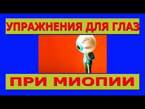 У подростка упало зрение на одном глазу