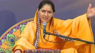 Bhagwan ka janam mahima , Devi Hemlata Shastri Ji , 9627225222