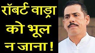 Delhi High court sanctions four weeks' time to Robert Vadra to answer