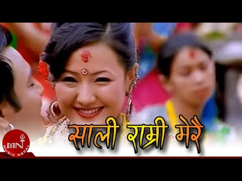 Katha Jindagiko Anju Pant New Nepali Song Mp3 Download