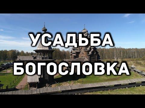 Парки города белая церковь