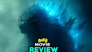 kong skull island full movie in tamil free download tamilrockers