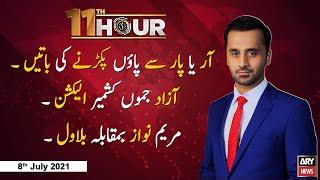 11th Hour | Waseem Badami | ARYNews | 8 July 2021