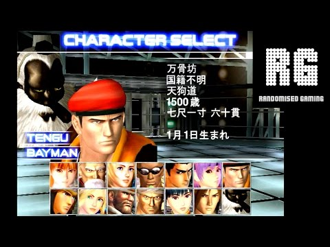 dead or alive 2 dreamcast costumes