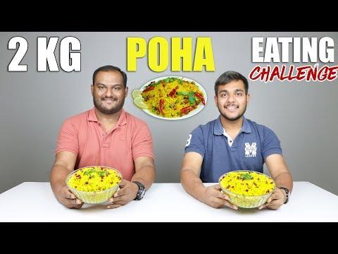 2 KG POHA EATING COMPETITION   Poha Challenge   Food Challenge
