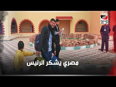 مصري عائد من الصين يشكر الرئيس على دور الدولة في حمايتهم