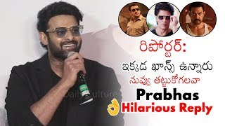 Prabhas HILARIOUS Replay To Reporter Question. For Free Movie Promotions & Promotional Interviews       Please WhatsApp Us : 7286918833     (Or) Email Us : nanikkumar456@gmail.com  Watch The Video to know more details and please subscribe the channel  WATCH MORE RELATED VIDEOS: Subscribe - https://goo.gl/4MRq8m Watch All Videos: https://goo.gl/ZWalRE Watch Recent Uploads - https://goo.gl/69V1ZF Watch Popular Uploads - https://goo.gl/kHAeWg   All Rights Reserved - Daily Culture