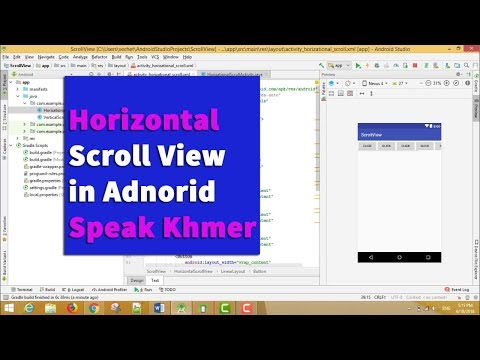 HOW TO USE HORIZONTAL SCROLL VIEW AND VERTICAL SCROLL IN ANDROID