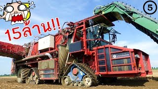 5 Modern Technology Agriculture Huge Machines in the world