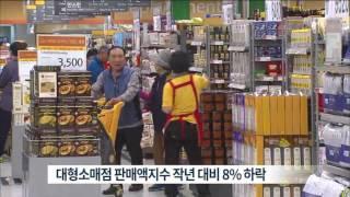2015년 10월 01일 방송 전체 영상