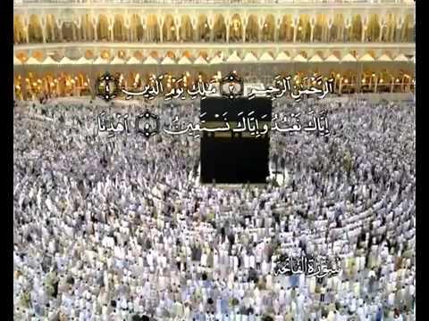 Сура Открывающая <br>(аль-Фатиха) - шейх / Мухаммад Айюб -