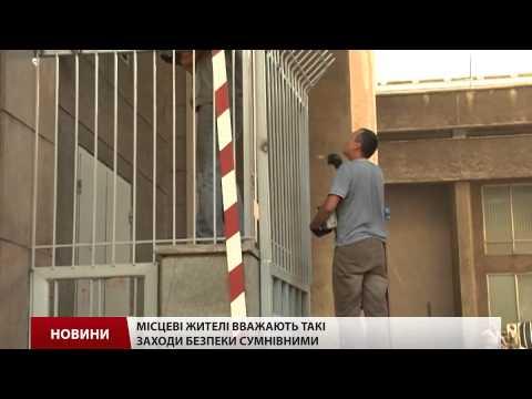 Запорожская ОГА возводит забор от террористов