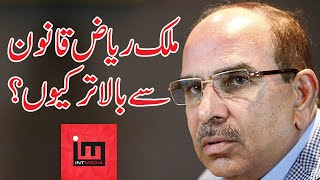 Why Malik Riaz is Exempted from Law ? | PostMortem | Umar Saleem