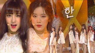 《Comeback Special》 (G)I-DLE((여자)아이들) - HANN(한(一)) @인기가요 Inkigayo 20180826