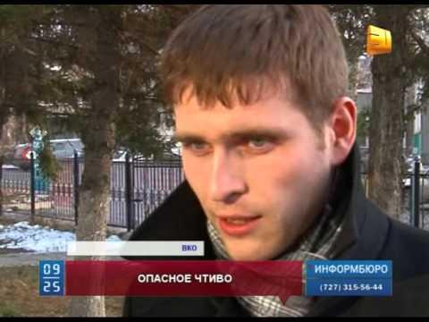 В ВКО перед судом за хранение экстремистской литературы предстала 23-летняя жительница Зыряновска