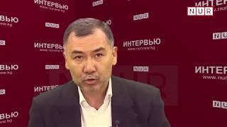 Интервью Равшан Жээнбеков