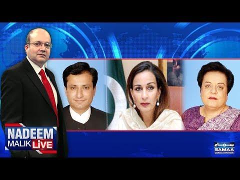 Nawaz Sharif Rally, Ghar Wapsi Ya Power Show? | Nadeem Malik Live | SAMAA TV | 08 Aug 2017