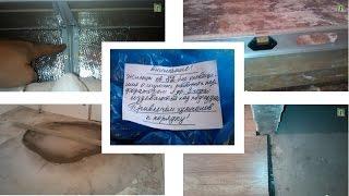 Спальня ремонт. часть  2