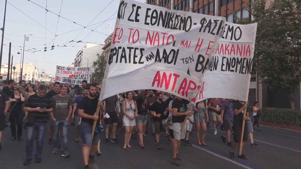 Αντινατοϊκό – αντιπολεμικό συλλαλητήριο