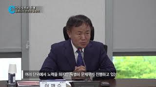 07 민선 7기 이재수 춘천시장 문화도시 추진단 출범식